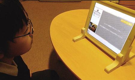 子供専用オンライン英会話スクールの「GLOBAL CROWN」体験