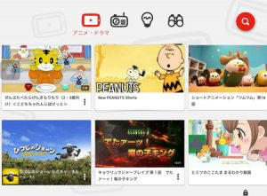 YouTube Kids画面