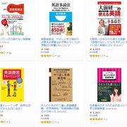 電子書籍セールkindle小学館 - 書籍・雑誌・写真集 『50%ポイント還元』