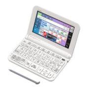 広辞苑 第七版搭載XD-Z4800