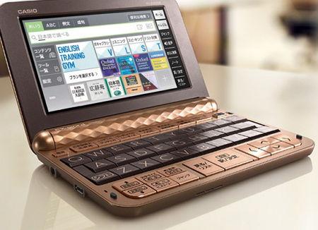プロフェッショナルモデル『XD-Z20000』
