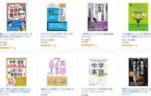 Kindle春の大セール 書籍・雑誌『50%OFF以上』