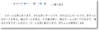 英語テキスト日本語訳