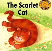 フォニックス英語絵本「The Scarlet Cat」