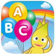無料の英語知育アプリ「ABC GooBee」
