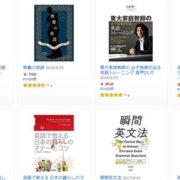 アマゾン Kindleストア【40%OFF】学研プラス