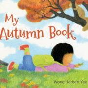 英語絵本「My Autumn Book」訪れる秋を感じるポエム