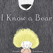 小学生向け英語絵本「I Know a Bear