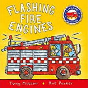 英語絵本「Flashing Fire Engines