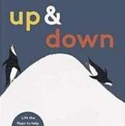 英語絵本「Up and Down」