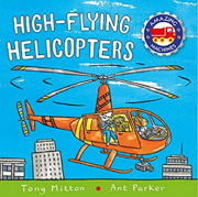 英語絵本「High-Flying Helicopters」