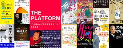 Kindle Unlimited 今会員登録すると『99円』で3ヶ月