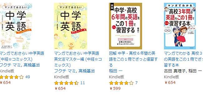 対象作品が40%OFF以上となる大型セール「Kindle秋の読書フェア」