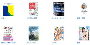 Black Friday Kindle本96円均一セール