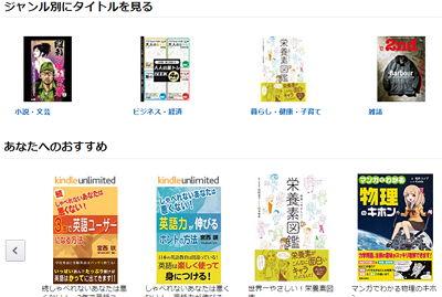 Kindleセール「99円以下セール」
