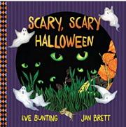 英語絵本「Scary Scary Halloween」